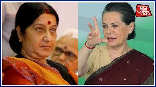 "Congress is to set a privilege motion against Sushma Swaraj in Parliament for ""misleading the nation, parliament and families"" of ..."