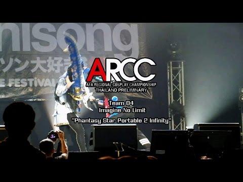 ARCC Thailand Preliminary Cosplay 2015 Team 4 Imagine No Limit – Phantasy Star Portable 2 Infinity
