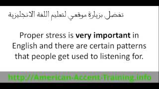 تعلم كيف تتحدث الانجليزية بطلاقة بطلاقة مع امريكان اكسنت