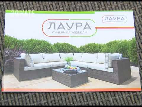 Видео Обеденный комплект с креслами КАПРИ