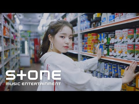 로시 (Rothy) - BEE MV