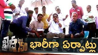Allu Aravind Visits Khaidi No 150 Movie Pre Release Function A...