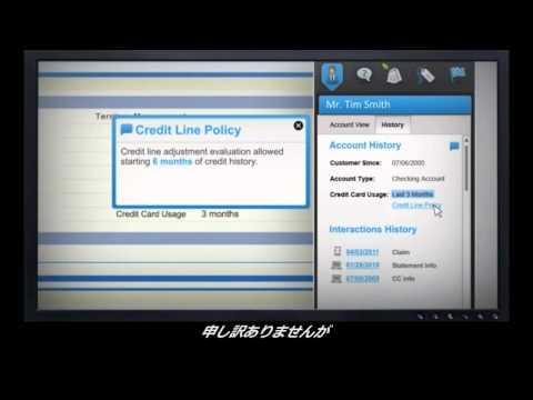 NICE Service to Sales Banking, JPN - Japanese Subtitles