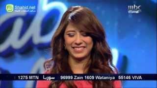 Arab Idol -حلقة البنات - يسرا سعوف - عيون القلب