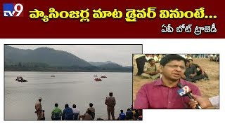 Godavari river boat  Eyewitness SAYING LIVE