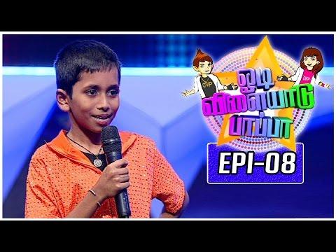 Odi Vilayadu Pappa   Season 5 - #8   Vigneshwar - Dance Show   05/10/2016