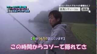 撮影初!大物シーバスGET!in 長崎|シティーコムTV 第38回