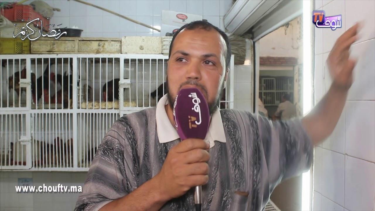 الدجاج غالي فأسواق مدينة أكادير و إقبال كبير فليلة 27 | أش خبار السوق