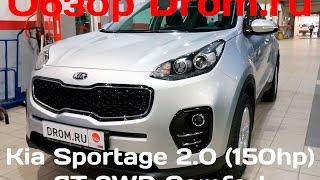 Nonton Kia Sportage 2016 2.0 (150 л.с.) 2WD AT Comfort - видеообзор Film Subtitle Indonesia Streaming Movie Download