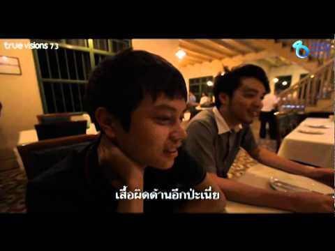 Hang Over Thailand - Season 1 Ep.06 (4/6)