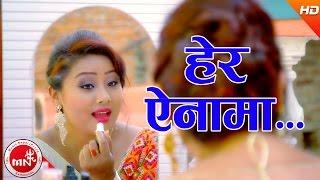 Hera Ainama - Bhojraj Kafle & Gita Devi | Ft.Melina Thakuri/Babu Magar