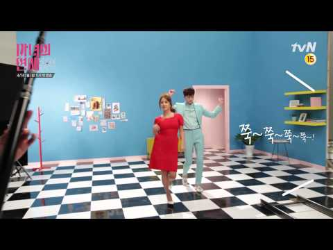 A Witch's Love A Witch's Love : Making teaser 'Dance'_Park Seo-jun, Uhm Jung-hwa
