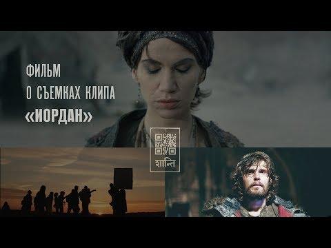 Noize MC выпустил фильм о съемках клипа «Иордан»