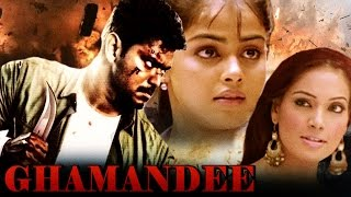 image of Superhit Action Movie of Vijay | Ghamandee (Sachein ) | Tamil Hindi Dubbed Movie | Bipasha Basu
