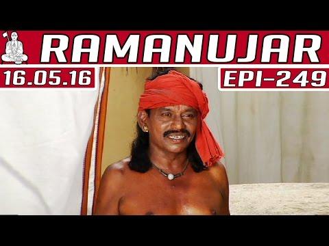 Ramanujar-Epi-249-Tamil-TV-Serial-16-05-2016-Kalaignar-TV