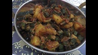 Ingredients:Lady finger/Bhindi 250 gramstomatoes 3 choppedPotatoes 2Onion 2 choppedOil 1/4 cupsalt to tastecrush red chilli 1 tspturmeric 1/2  tspcumin powder 1tsplemon juice 1
