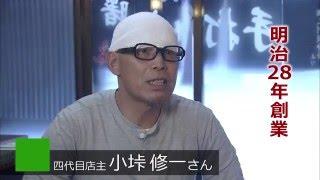 北海道由仁町観光PR用動画VOL.11