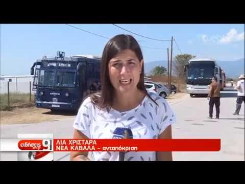 Στο Κιλκίς οι πρόσφυγες από τη Λέσβο-Η κάμερα της ΕΡΤ στη Μόρια | 03/09/2019 | ΕΡΤ