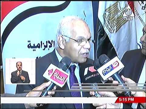 وزير النقل يشهد فعاليات المؤتمر الخاص باستعداد الهيئه المصرية لسلامة الملاحة البحرية لتنفيذ المراجعة الإلزامية من المنظمة البحرية الدولية IMO