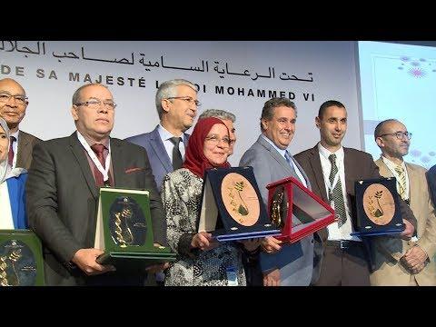 SIAM 2019: Remise des prix du 11ème Grand Prix Hassan II pour l'Invention et la Recherche