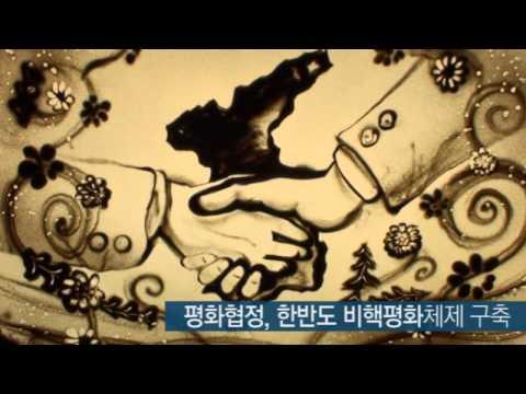 [영상] 통합진보당 창당 선포식 5대 비전