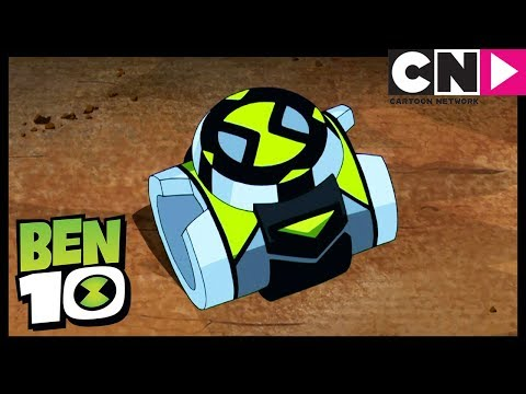Ben 10 | New Omnitrix | Innervasion Part 5: High Override | Cartoon Network