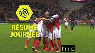 Video Résumé de la 3ème journée - Ligue 1 / 2016-17 MP3, 3GP, MP4, WEBM, AVI, FLV Juni 2017