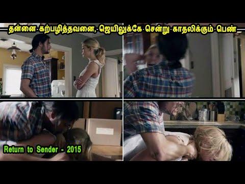 தன்னை கற்பழித்தவனை, ஜெயிலுக்கே சென்று காதலிக்கும் பெண் - MR Tamilan Dubbed Movie Story Review Tamil