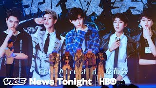 Video China's Hottest Boy Band Is Made Up Of All Girls (HBO) MP3, 3GP, MP4, WEBM, AVI, FLV September 2018