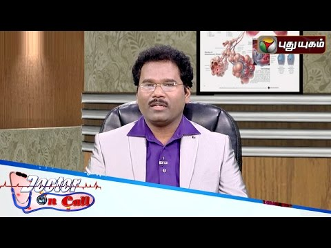 Doctor-On-Call-14-07-2016-Puthuyugam-TV