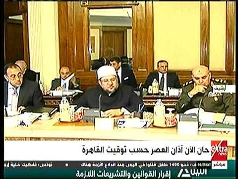 وزير النقل يعلن عن موافقة مجلس الوزراء على انشاء مشروع قانون لتظيم النقل فى مصر