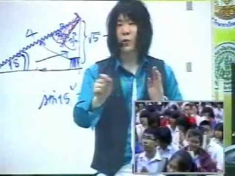 Brand's Summer Camp 20110212 คณิตศาสตร์ PAT1 ครู Sup-K