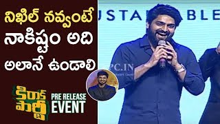 Video Hero Naga Shaurya Superb Speech @ Kirrak Party Pre Release Event MP3, 3GP, MP4, WEBM, AVI, FLV Maret 2018