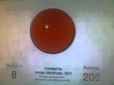 ArmBlog.net qani angam karox eq sexmel????))))) de naeq 439 hat Axaxaxax ) (видео)