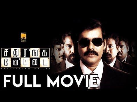 Video Sathuranka Vettai - Full Tamil Film   Natarajan Subramaniam (Natty)   Sean Roldan   H Vinoth download in MP3, 3GP, MP4, WEBM, AVI, FLV January 2017