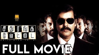 Nonton Sathuranka Vettai   Full Tamil Film   Natarajan Subramaniam  Natty    Sean Roldan   H Vinoth Film Subtitle Indonesia Streaming Movie Download