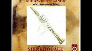 Shirkhodaee - Abou Ata  شیرخدائی - قره نی