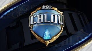 CBLoL 2017 - 2ª Etapa - Semana 6, Dia 2