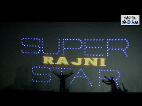 Kabali-First-Day-First-Show-Fans-Reaction-Rajinikanth-Radhika-Apte-Pa-Ranjith