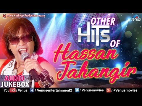 Video Hits Of Hassan Jahangir | Evergreen Hindi Songs | JUKEBOX | Popular Bollywood Songs | Album Songs download in MP3, 3GP, MP4, WEBM, AVI, FLV January 2017