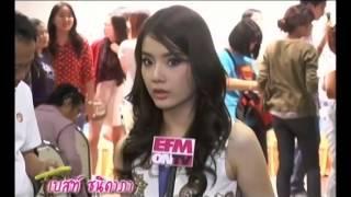 EFM On TV 10 April 2014 - Thai Talk Show