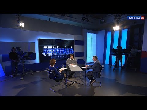 Волгоградский бренд – попытка № ... Выпуск от 25.10.2019
