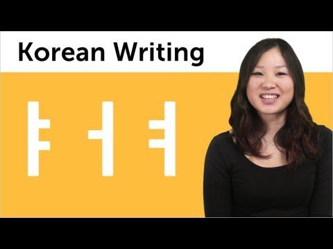 Hangul Grundlegende Vokale
