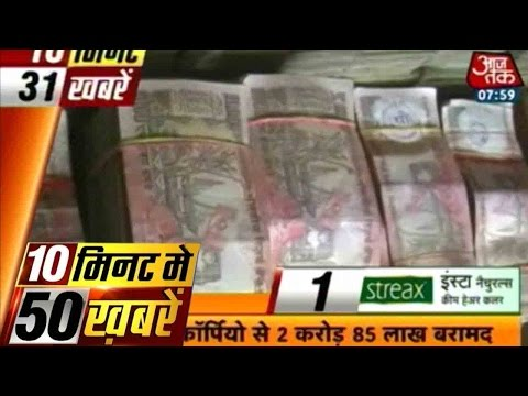 10-Minute-50-Khabrien-Top-Headlines-March-5th-2016-8-AM-05-03-2016