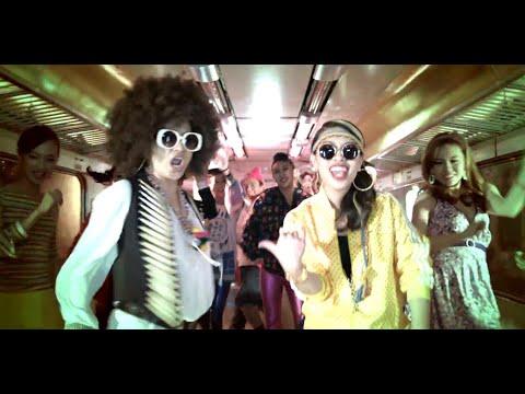 Miss Ko 葛仲珊【甩一甩 Soul Train feat. 比莉 Billie】MV