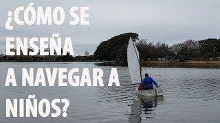 Lee más acá ► http://villamariavivo.com/como-aprenden-a-navegar-embarcaciones-a-vela-los-ninos/