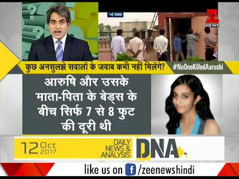 DNA: Will Aarushi and Hemraj murder mystery ever find the guilty?