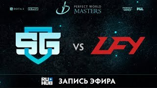 SG-eSports vs LFY, Perfect World Minor, game 1 [Lex, GodHunt]