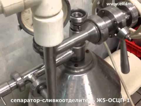 Видео: оборудование для переработки молока д.Федюково.