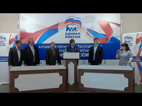 Барнаул предложили переименовать в Путинград или Путинберг
